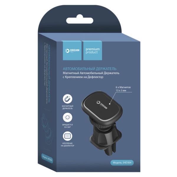 Держатель для телефона Dream JHD304 магнитный в вентиляцию черный