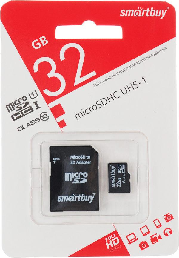 Micro SD 32Гб 10 класс Smartbuy с адаптером
