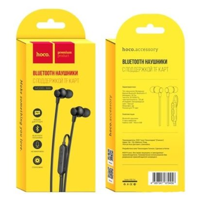 Гарнитура Bluetooth Hoco B88
